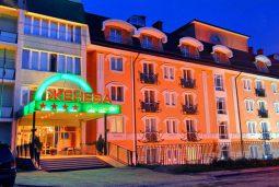 Отель Женева - 1103 255x171