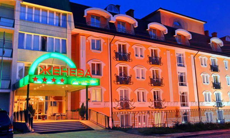 Готель Женева - 1103 795x477