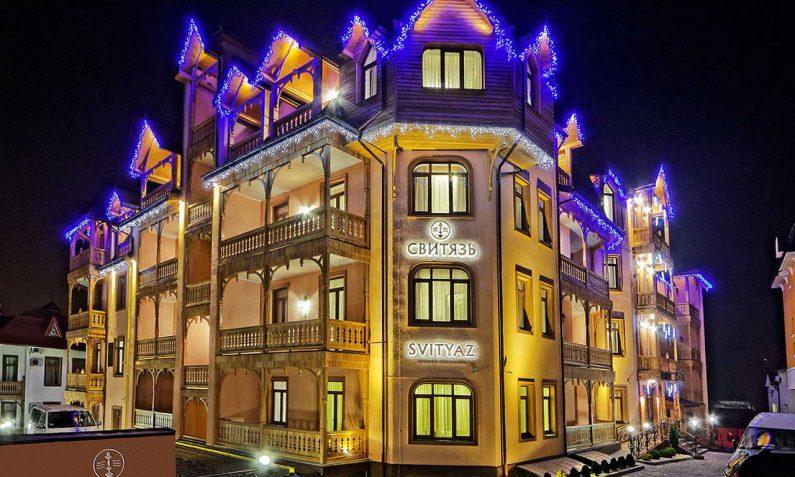 Готель Свитязь - 382 795x477