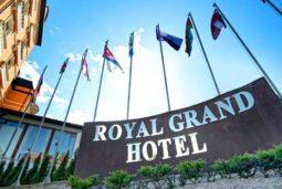 Отель Роял Гранд - 563 1 255x171
