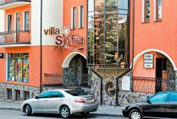 Вілла Софія - 653 255x171