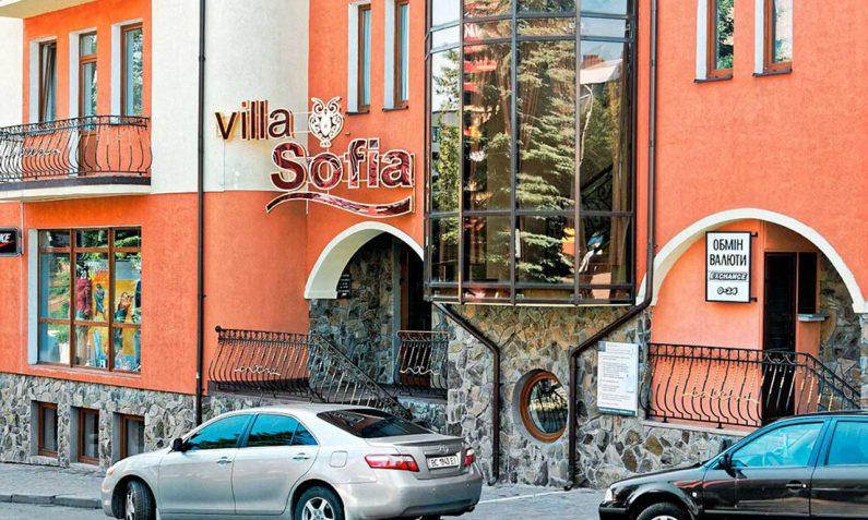 Вилла София - 653 795x477