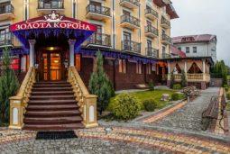Готель Золота Корона - hotel zolota korona truskavets 10 255x171