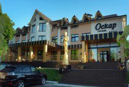 Готель Оскар - otel oskar truskavets 255x171