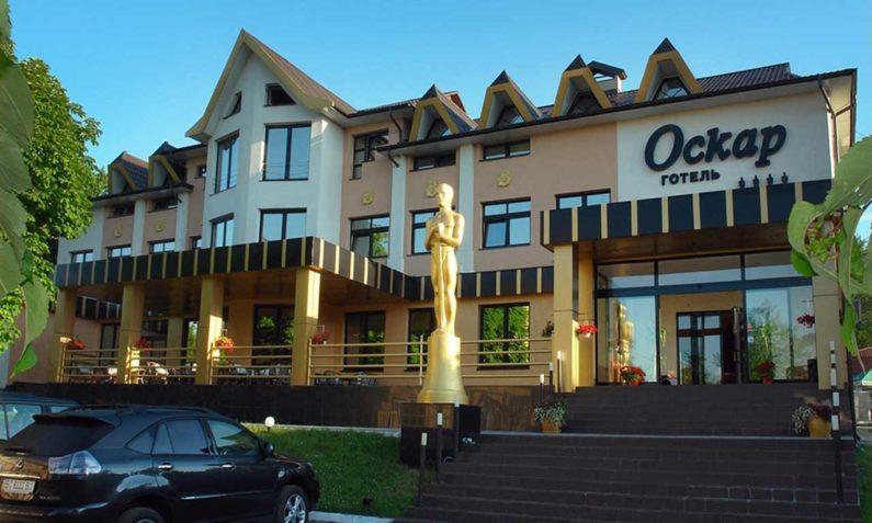 Готель Оскар - otel oskar truskavets 795x477