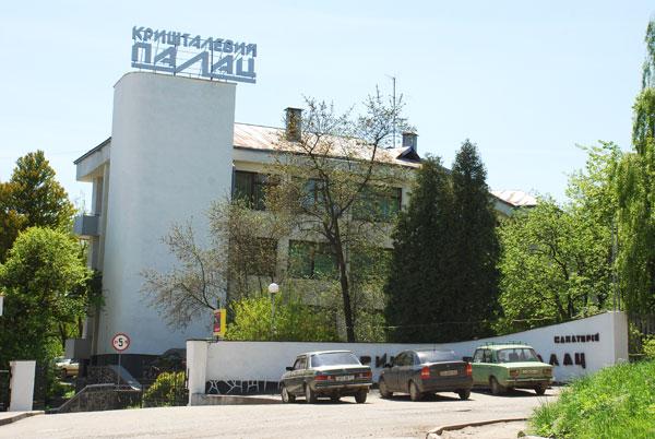 Кришталевий Палац - 001