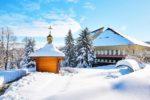 Хрустальный Дворец - gallery-image8