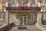 Отель Богдан - gallery-image5